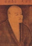 Dōgen Kigen