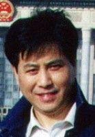Chen Shixu