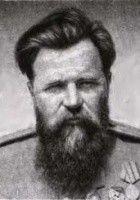 Petro Werszyhora
