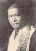 Sokei-an Shigetsu Sasaki