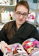Lucas Thiago Furukawa