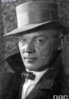 Wacław Filochowski