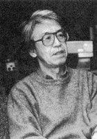 Mitsuharu Inoue