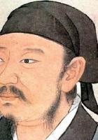 Yang Zhu (Yangzi)