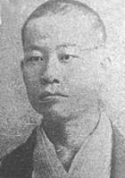 Rohan Kōda