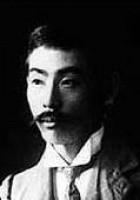 Doppo Kunikida