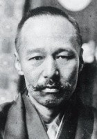 Ōgai Mori