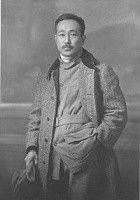 Takeo Arishima