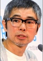Taiyou Taiyou Matsumoto