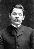 Maksym Gorki