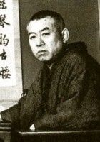 Jun'ichirō Tanizaki