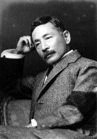 Sōseki Natsume