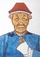 Songling Pu