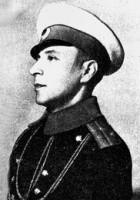 Kaarlo Kurko