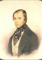 Józef Sękowski