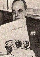 Aleksander Marian Rostocki