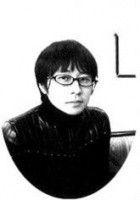 Usamaru Furuya