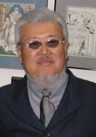 Kazuo Koike