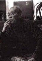 Goseki Kojima