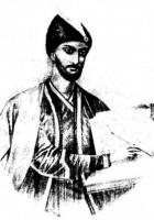 Szota Rustaweli