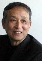Xinjian Gao