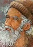Baba Taher Aryan