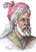 Raszidaddin Watwat