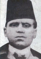 Musa Ćazim Ćatić