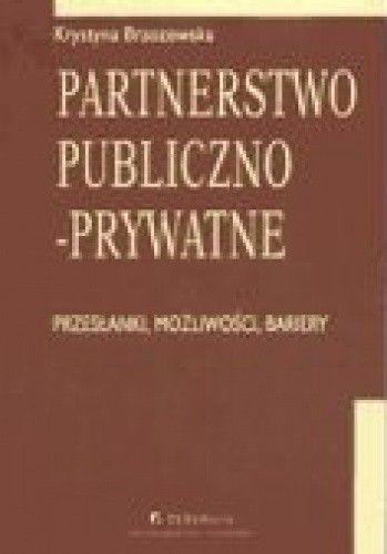 Okładka książki Partnerstwo publiczno-prywatne