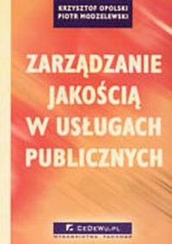Okładka książki zarządzanie jakością w usługach publicznych
