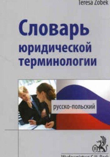Okładka książki Rosyjsko-polski słownik terminologii prawniczej