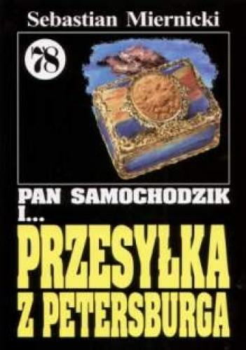 Okładka książki Pan Samochodzik i przesyłka z Petersburga