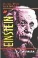 Okładka książki Einstein: życie nauką