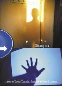 Okładka książki Strangers