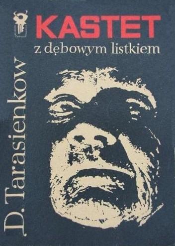 Okładka książki Kastet z dębowym listkiem