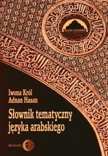 Okładka książki Słownik tematyczny języka arabskiego