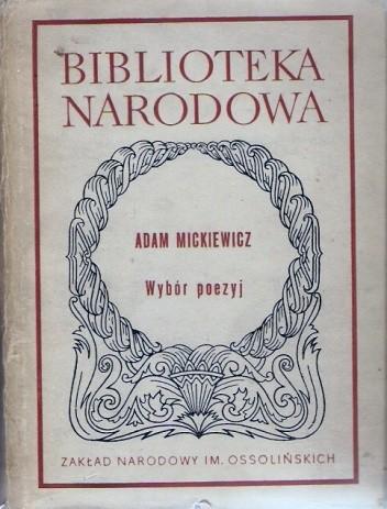 Okładka książki Wybór poezyj