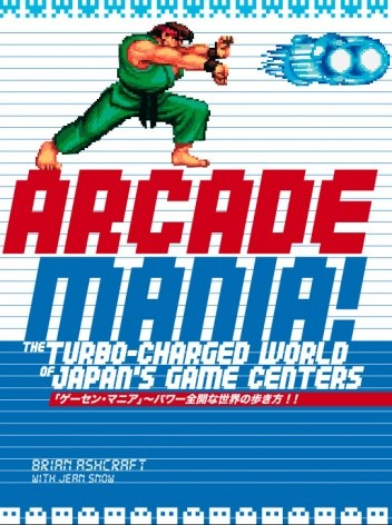 Okładka książki Arcade Mania: The Turbo-charged World of Japan's Game Centers
