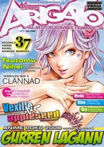 Okładka książki Arigato numer 1 (lato 2008)