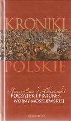 Okładka książki Początek i progres wojny moskiewskiej