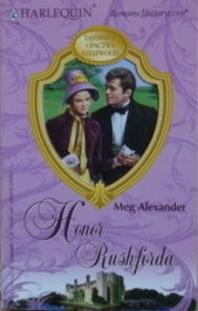 Okładka książki Honor Rushforda