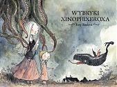 Okładka książki Wybryki Xinophixeroxa
