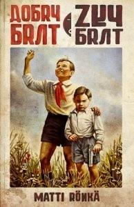 Okładka książki Dobry brat, zły brat