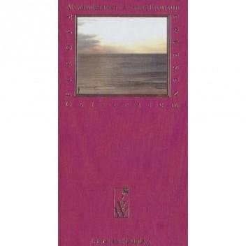 Okładka książki Ostseeatem