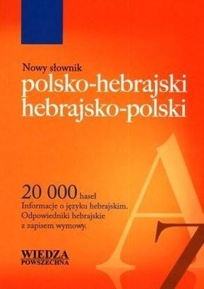 Okładka książki Nowy słownik polsko-hebrajski/ hebrajsko-polski