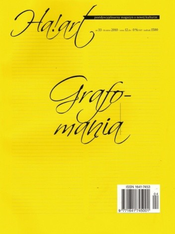 Okładka książki Ha!art, nr 33 / 2010