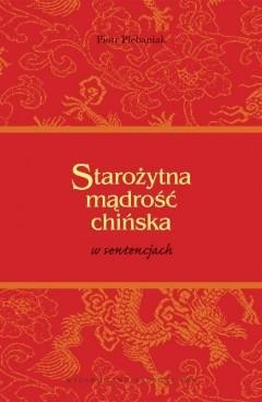 Okładka książki Starożytna mądrość chińska w sentencjach