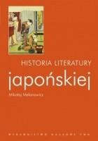 Historia literatury japońskiej