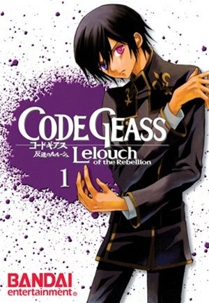 Okładka książki Code Geass: Lelouch of the Rebellion