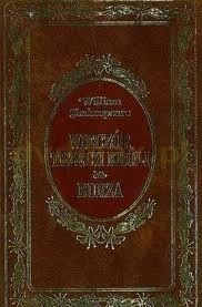 Okładka książki Wieczór trzech króli. Burza